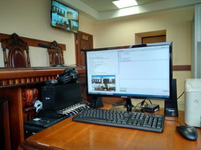 courtroom_recording